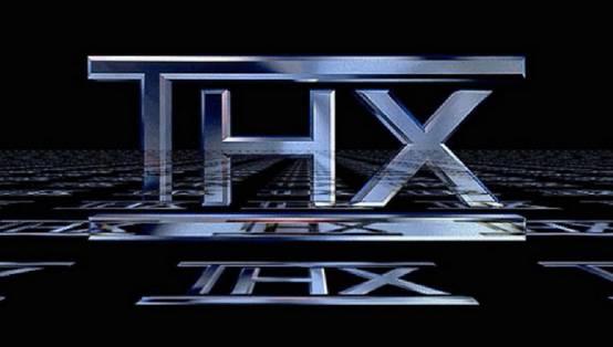 THX认证家庭影院的八大专业标准