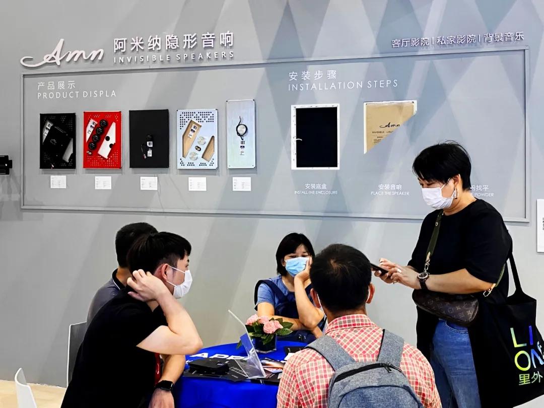 AMN阿米纳第23届广州建博会精彩回顾